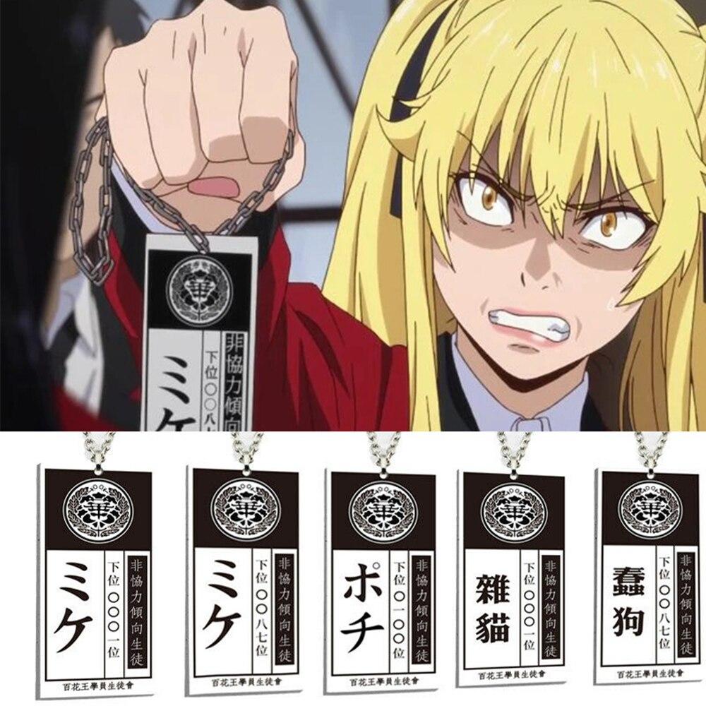 Anime Kakegurui Yumeko Jabami Saotome Meari Tag Cosplay Necklace Gift