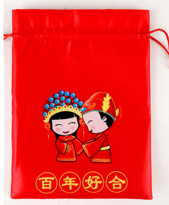 20pcs/lot 10x15cm Red Satin Silk Drawstring Bags Wedding Candies Gift Fashion Jewelry Cosmestic Display Packing Pouches