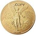 Монета с золотым покрытием, 50 песо