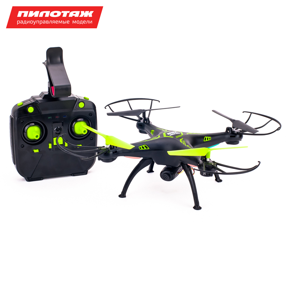 RC Helicopters Pilotage RC61081 toy for kids quadcopter drone quadcopter with camera for  children game Plastic Electric