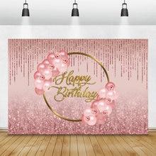 Фотофон розовые красные воздушные шары на день рождения блестки
