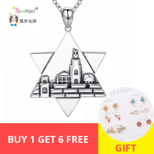 925 Sterling Silver Jerusalem Charm the Star of David and Dave Pagoda Pendant Necklace with Oxidation Wall  Jewelry gift