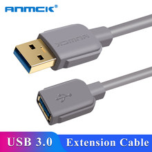 Anmck USB 3,0 Cable de extensión macho a hembra USB a USB 3,0 de 2,0 extensor de Cable para Smart TV PS4 Xbox SSD 2m 3m 5m(China)