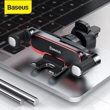 Baseus حامل هاتف خلوي معدني للسيارة ، حامل الجاذبية ، منفذ هواء السيارة ، 4.7 6.5 بوصة