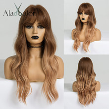ALAN EATON Ombre Long Ombre Brown Blonde Wavy Wigs for Women Synthetic Wigs with Bangs Female Daily Party Heat Resistant Fibre
