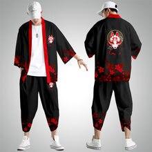 Ensemble Kimono et pantalon pour hommes, imprimé renard noir, mode japonaise, Cardigan, chemisier Haori Obi, vêtements asiatiques