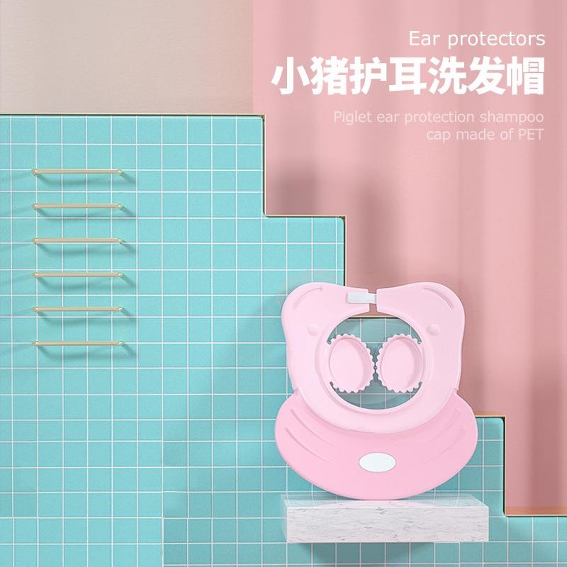 Baby Shampoo Useful Product Infant Waterproof Earmuff Kids Bath Hat CHILDREN'S Children Shampoo Mu Yu Mao Adjustable