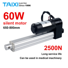 цена на 2500N electric linear actuator DC motor driver 650mm 700mm 750MM 800mm remote lift actuator DC24V power-saving noiseless putter
