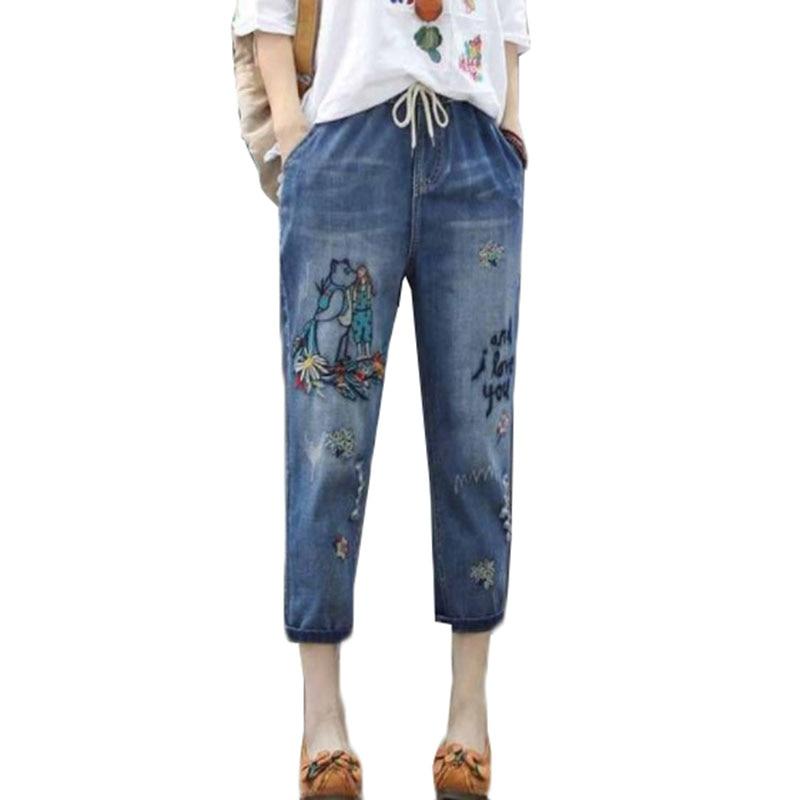 Spring Women's Denim Pants New Fashion Embroidery Stretch High Waist Casual Pants Retro Hole Large Size Nine Split Jeans Female