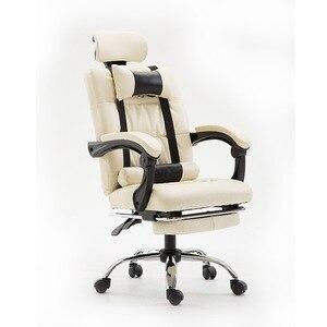 Image 5 - משרד בוס מנהלים כיסא ארגונומי מחשב משחקי כיסא קפה אינטרנט מושב מסתובב כיסאות ביתי שכיבה כורסא