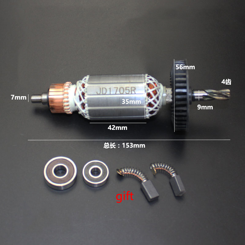 AC220-240V Armature Rotor Anchor Stator Replacement For Bosch GBH2-20 Hammer Hammer Drill Rotor Stator Power Tool Accessories
