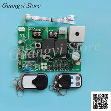 Universal Electronic Limited Garage Door Main Board Flip Door Motor Control Board Hall Limited Receiver