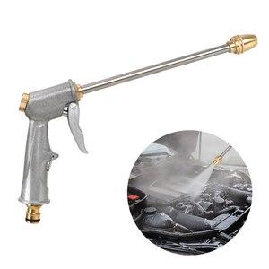Image 1 - 27cm מתכת סילון בלחץ גבוה מים אקדח תרסיס מכונת כביסת כביסה כלים שלג קצף גנרטור אופנוע סירות משאית 4x4 אביזרי רכב