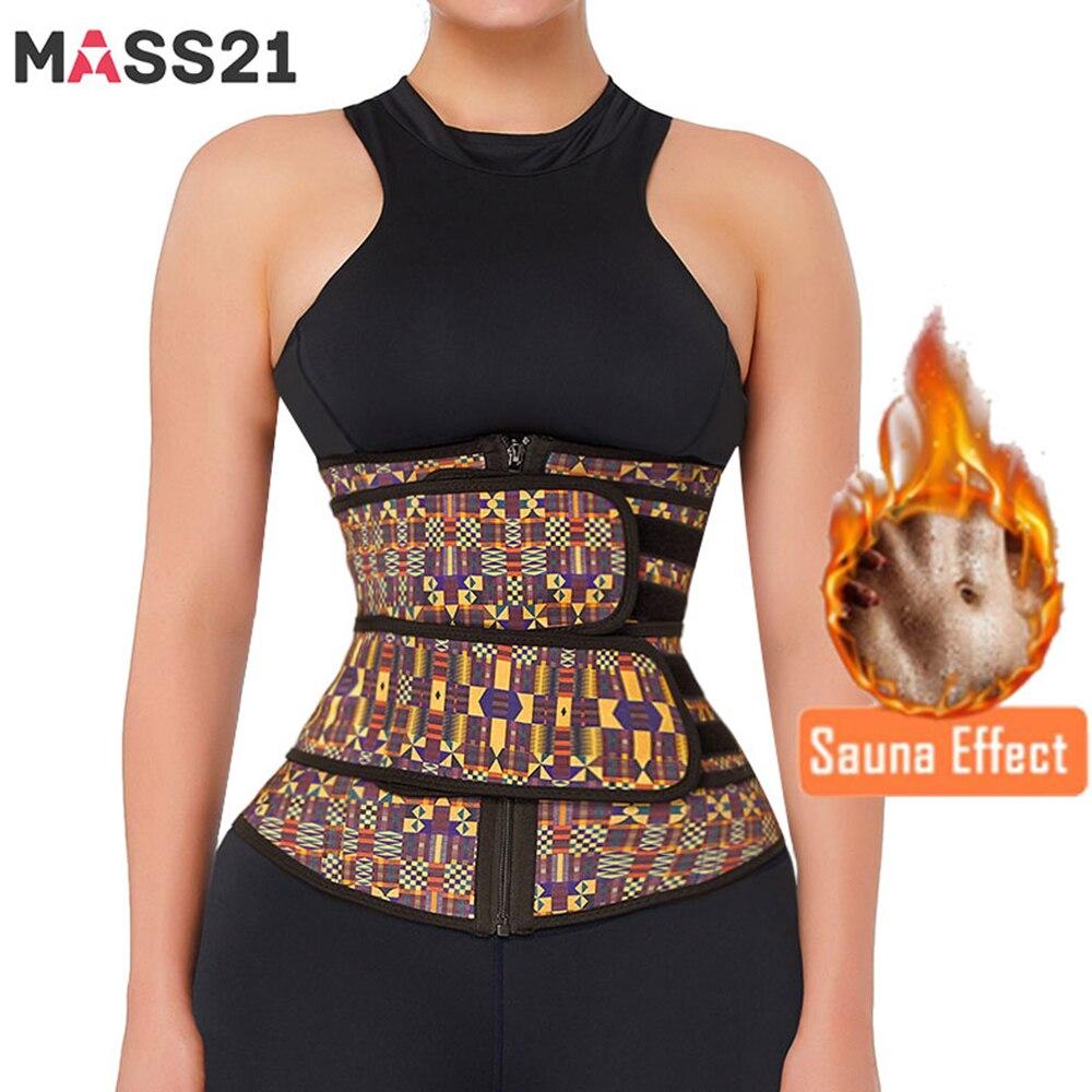 Женский корсет для похудения MASS21, латексный ремень для коррекции талии, похудения, сжигания жира