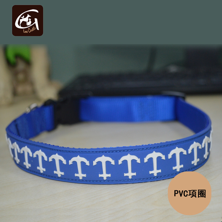 Glow Castle Pet Supplies Dog Collar Vigorously Hand Water Pattern PVC Collar