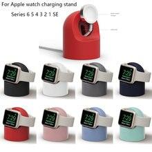 Силиконовая подставка wtach для apple watch series 6 5 4 3 2