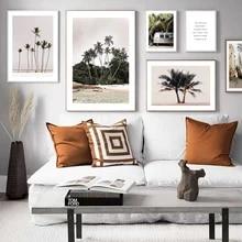 Praia vida poster palmeira pintura da lona paisagem fotografia impressão da arte parede nórdico morden imagem para sala de estar decoração