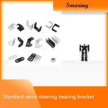 Servo Bracket For Standard Servo Steering Bearing Bracket To DIY Humanoid Robot Arm Robotic Part Accessory Platfrom U Beam L Toy(China)