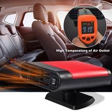 Зимний автомобильный обогреватель, универсальный, 12 В, для салона автомобиля, с подогревом, охлаждающие аксессуары, тепловентилятор, для окон, для удаления тумана, портативные автомобильные обогреватели