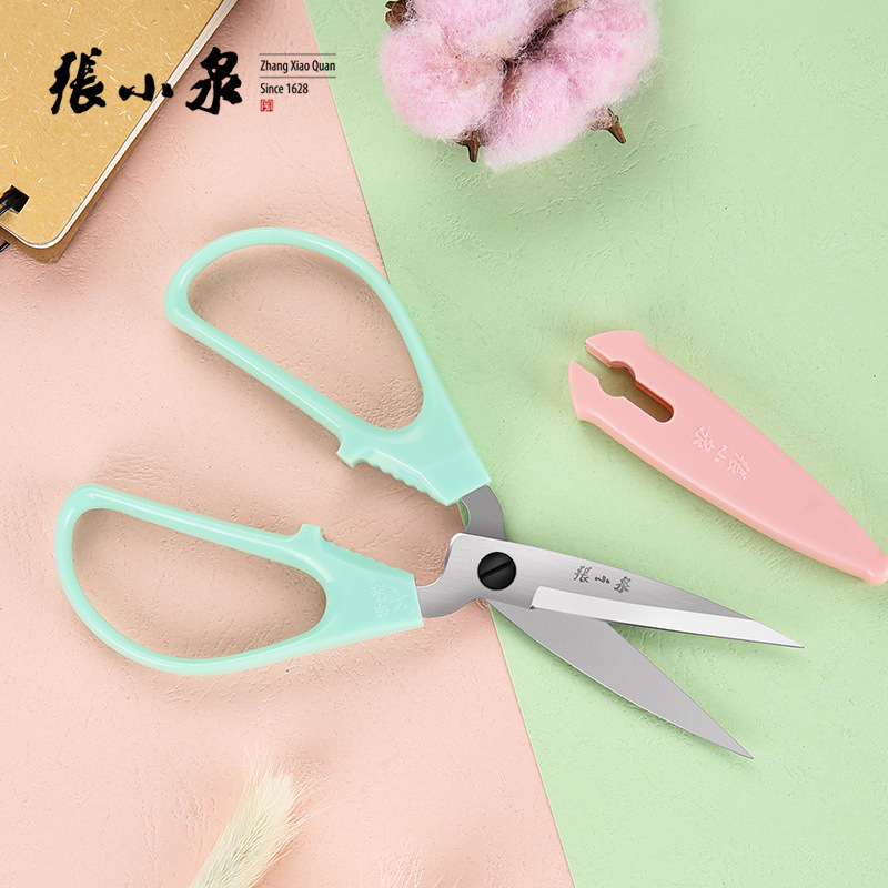 Zhangxiaoquan First Stainless Steel Small Family Scissors Household Connecter Paper Cutting Scissors Safe Head Band Portable Ban