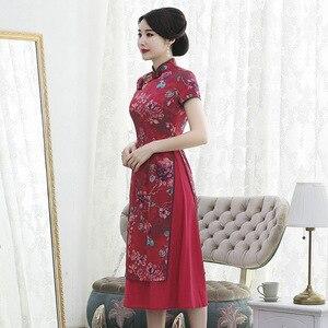 Image 2 - 毎日改善、中長期 aodai チャイナ、女性のスリム、ファッショナブルな、スタンドカラー、薄型チャイナドレス