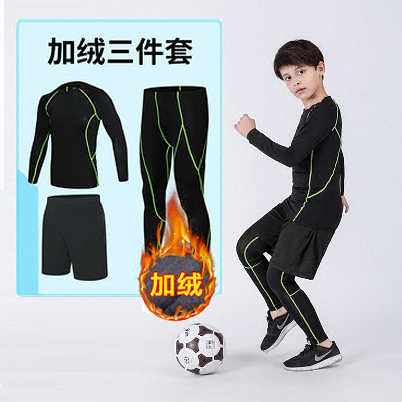 Sports Three Pieces Children Fitness Clothing Set Students Training Suit Long Sleeve Trousers Quick-Dry Breathable Sports Set Au
