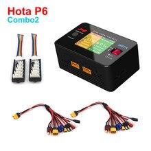 Hota p6 combo com dois cabo de carregamento e dois JST-XH placa de equilíbrio 300wx2 carregador duplo para lipo lihv lihv vida bateria nimh