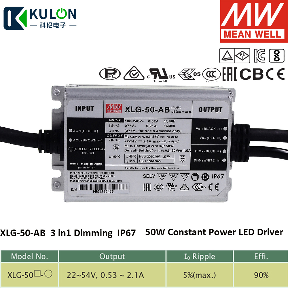 MEANWELL XLG-50 50W 530-2100mA 90-305VAC 22-54V constant power mode AC/DC LED Driver Built-in active PFC function 3 IN 1 Dimming