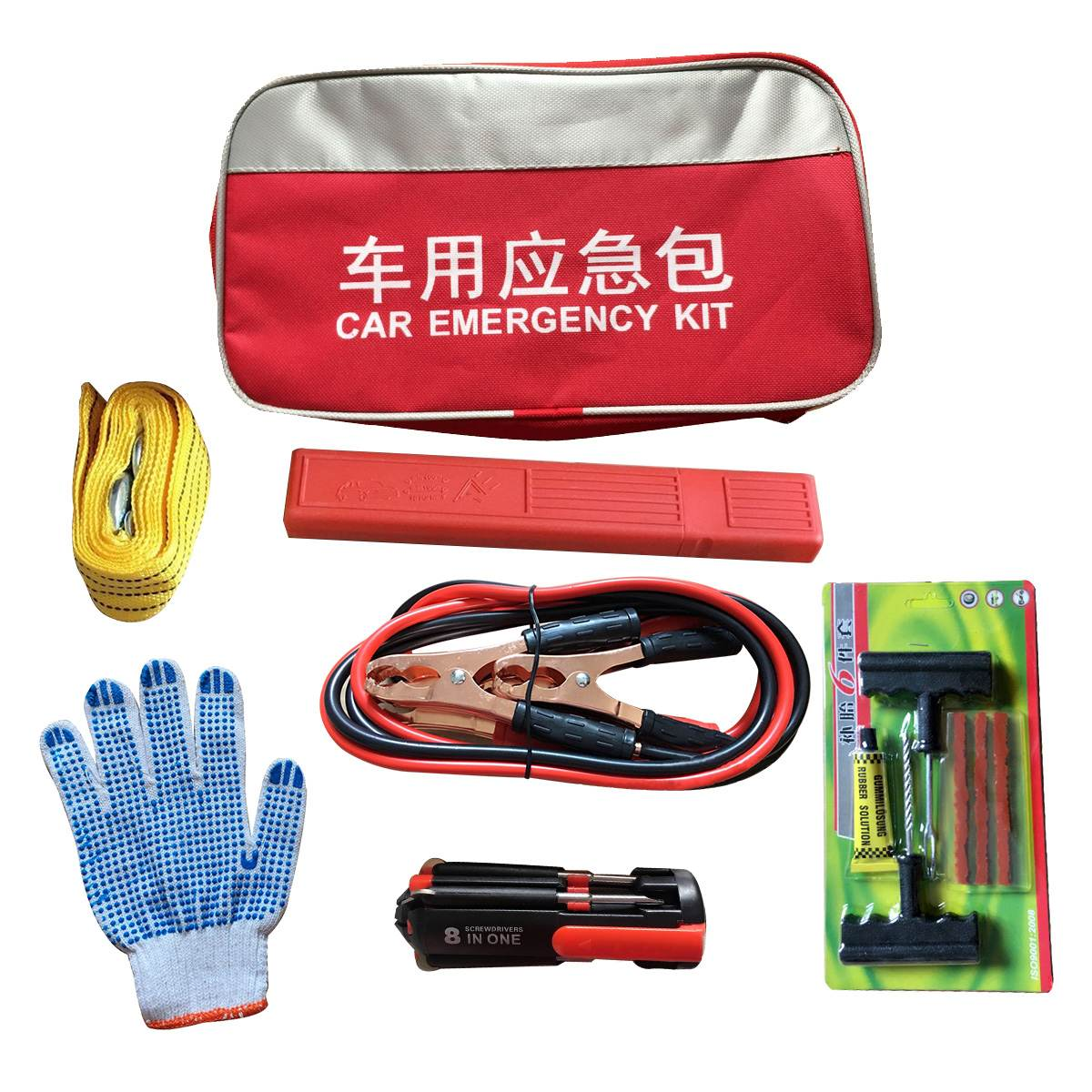 Universal Car Emergency Kit Vehicle Road Rescue Tool Outdoor Safety Survival Equipment Set Sport Travel Kit Unlock First Aid Kit