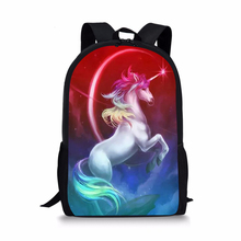 HaoYun Childrens Backpack Fantasy Unicorn Horses Pattern Toddler School Book Bag Cartoon Fashion Womens Travel