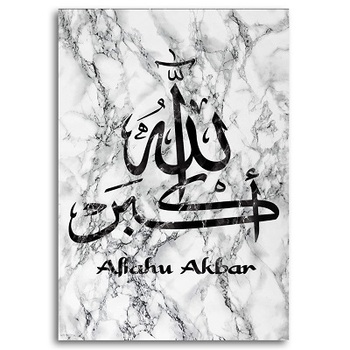 Marble Stone Islamic Wall Art Canvas Painting Wall Printed Pictures Calligraphy Art Prints Posters Living Room Ramadan Decor 26