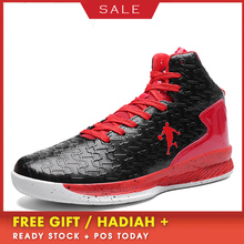 BOUSSAC High Quality Mens Basketball Shoes Classical Sports Coach Height 36-47