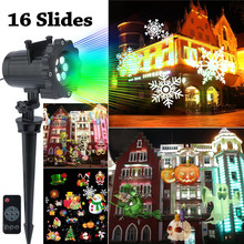 16 Slides with Controller Halloween Christmas outdoor LED Laser Projector Snowflake dj Disco Light For Home Decoration #