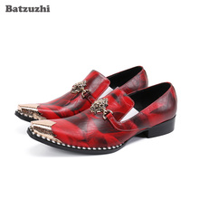 Batzuzhi Luxury Handmade Men's Leather Shoes Pointed Iron Toe Leather Dress Shoes for Men Party and Wedding Sapato Masculino