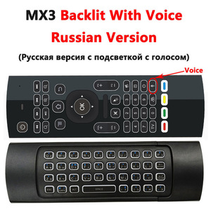 Image 2 - MX3 voice Backlit Air Mouse T3 Google Smart Remote Control IR 2.4G RF Wireless Keyboard For X96 mini H96 MAX X2 PRO Android TV