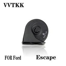 VVTKK для Ford Escape Horn мотоцикл Cuernos Электрический авто электрический автомобиль твитер клаксон 3C автомобиль