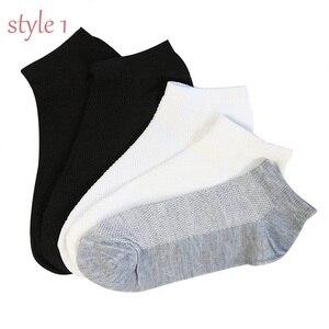 20 шт. = 10 пар, однотонные сетчатые женские короткие носки, невидимые короткие носки, женские дышащие тонкие лодочкой на весну и лето, 3 цвета