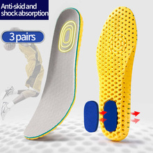 Buy 3Pair Orthopedic Insoles For Shoes Semelle gel silicone Shoe Insole For Man Women Memory foam Arch support Shoe sole directly from merchant!