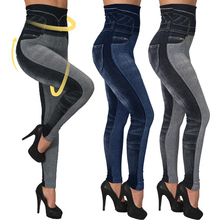 High Waist Imitation Jean Leggings Slim Elastic Seamless Plus Size 3XL Skinny Pencil Pant Female Pocket Workout Running Leggings