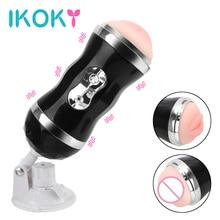 IKOKY Automatic Male Masturbator Vagina Vibrator Masturbation Cup Realistic Self Heating Real Vagina and Mouth Suction Cup