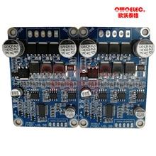 цена на 2pcs/lot Original JUYI Tech JYQD_V8.3B Dc Brushless Non-inductive Motor Control Board Drive Board Control Module Drive