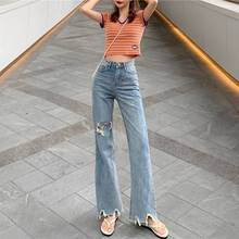 New Sexy Stretching Women's Jeans Denim Hole Flare Jeans Casual Long Flare Pants Light Blue Trousers for Women