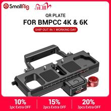 كاميرا صغيرة DSLR مجموعة إزاحة لوحة الإفراج السريع لـ BMPCC 4K & 6K & Ronin S رافعة 2 Moza Air 2 Gimbal 2403