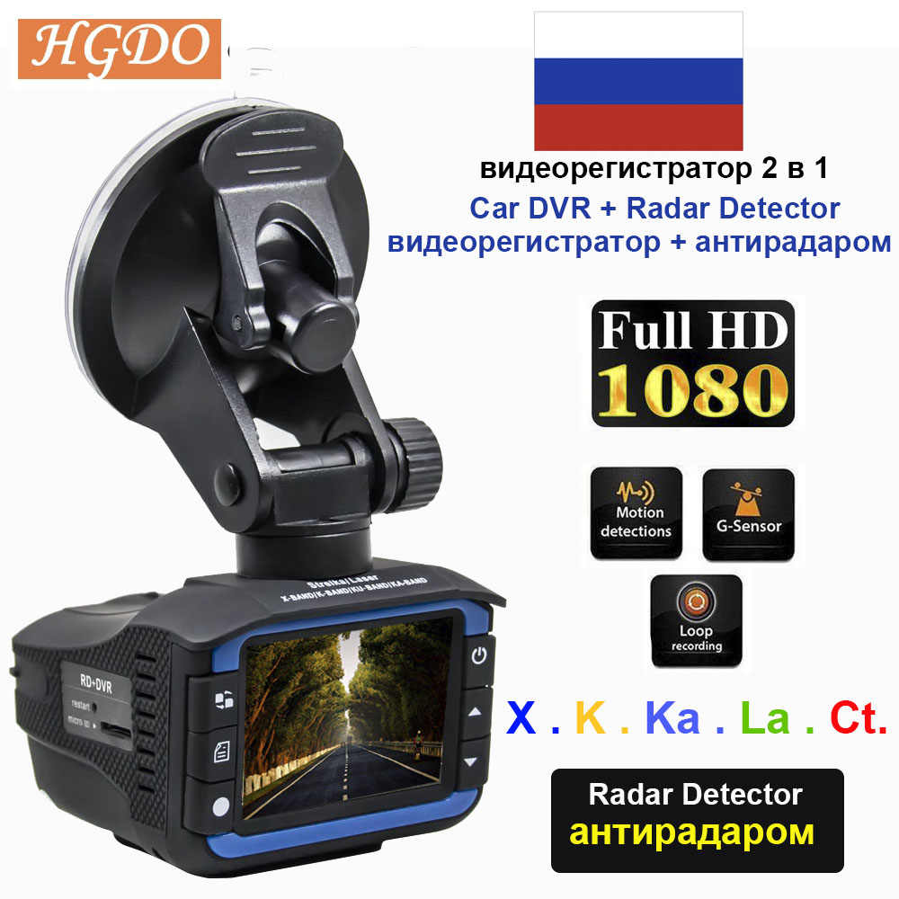 2 In 1 Dvr met Radar Detector Anti Laser Dash Cam Auto DVR Camera Flitspaal 1080P Auto Video Recorder engels en Russisch Voice