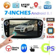 vodool Android 8.1 Car In-Dash Stereo Bluetooth GPS Navi USB MP5 Player AM FM Radio 7 inch Display Capacitive Touch Screen(China)