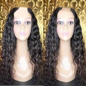 Perruque u-part Wig brésilienne naturelle crépue | Cheveux humains vierges, couleur naturelle, 1*3 pouces, avec bretelles et peignes, avec ouverture U, 100%