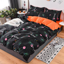 skin breathable soft AB side bedding set duvet cover + flat sheet + pillowcase bed linen set(China)