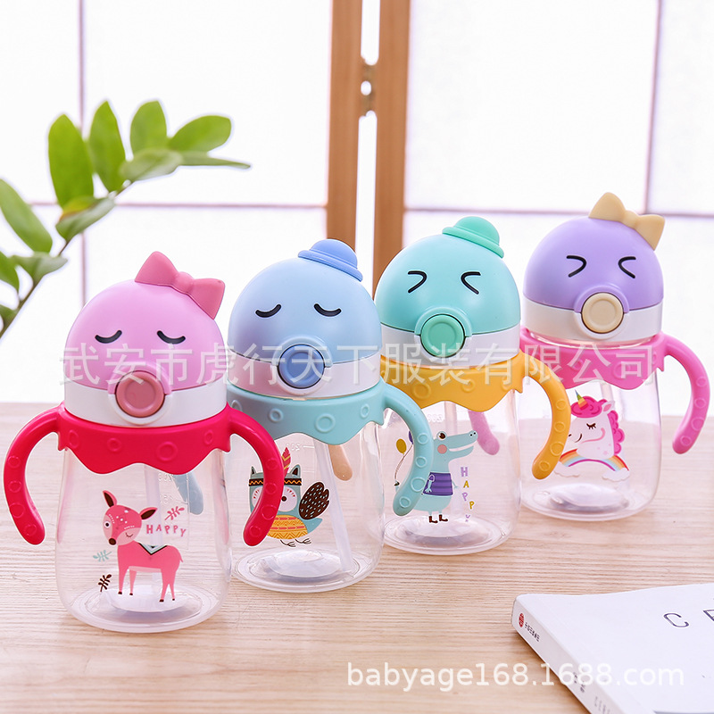 2019 New Style Octopus CHILDREN'S Kettle Children Cup With Straw Sippy Cup Baby Cup With Straw Kindergarten Pitcher