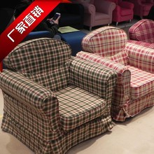 Small Sofa Single Person Mini Sofa Small Apartment Northern Europe Fabric Art Can Wash And Wash Simplicity Modern Bedroom(China)