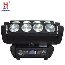 Движущаяся головка, светильник-паук, 8x12 Вт, RGBW, движущаяся головка, s сценический светильник, DMX контроль, Профессиональный dj светильник, обор...